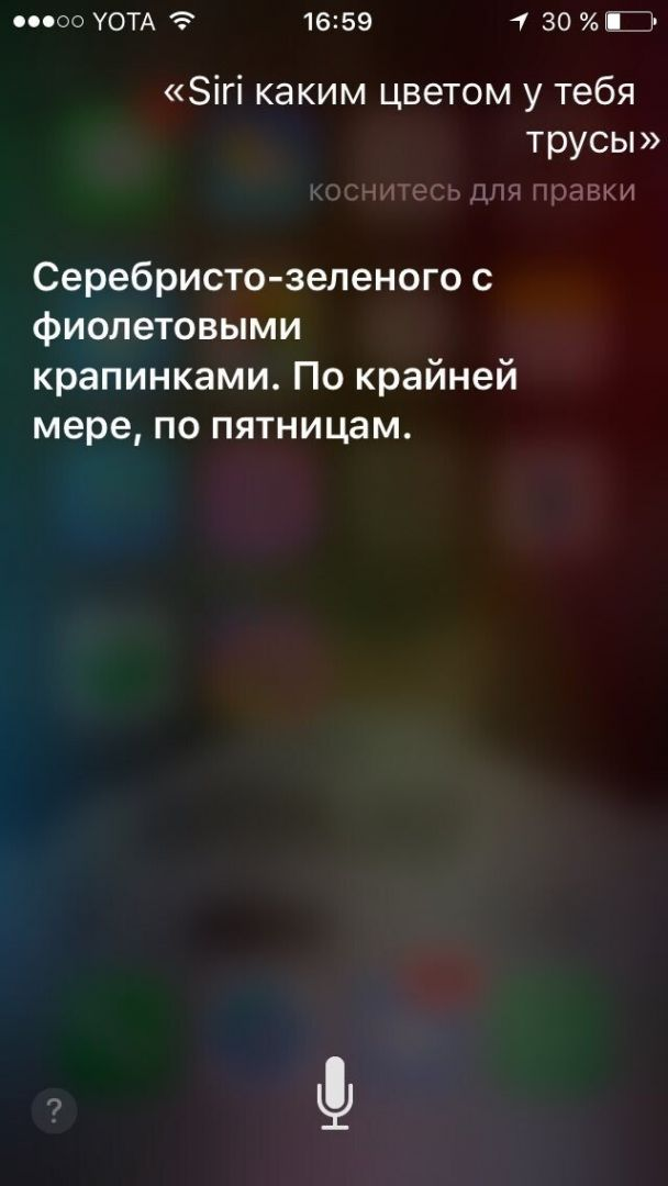 198806_11_trinixy_ru.jpg