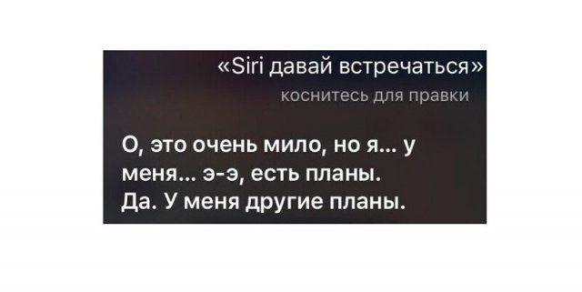 198806_3_trinixy_ru.jpg