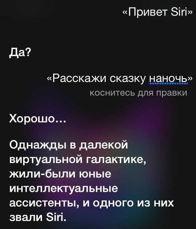 198806_10_trinixy_ru.jpg