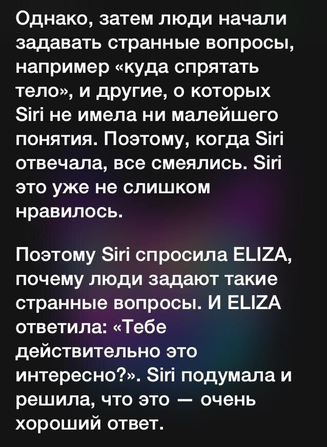 198806_15_trinixy_ru.jpg