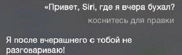 198806_1_trinixy_ru.jpg