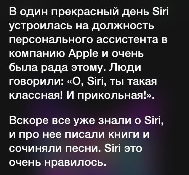 198806_13_trinixy_ru.jpg