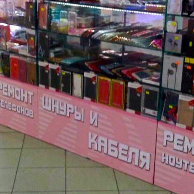 198880_9_trinixy_ru.jpg