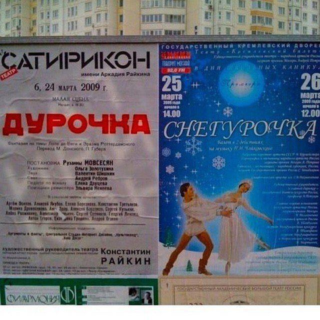 198880_7_trinixy_ru.jpg