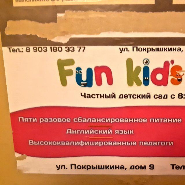 198880_4_trinixy_ru.jpg