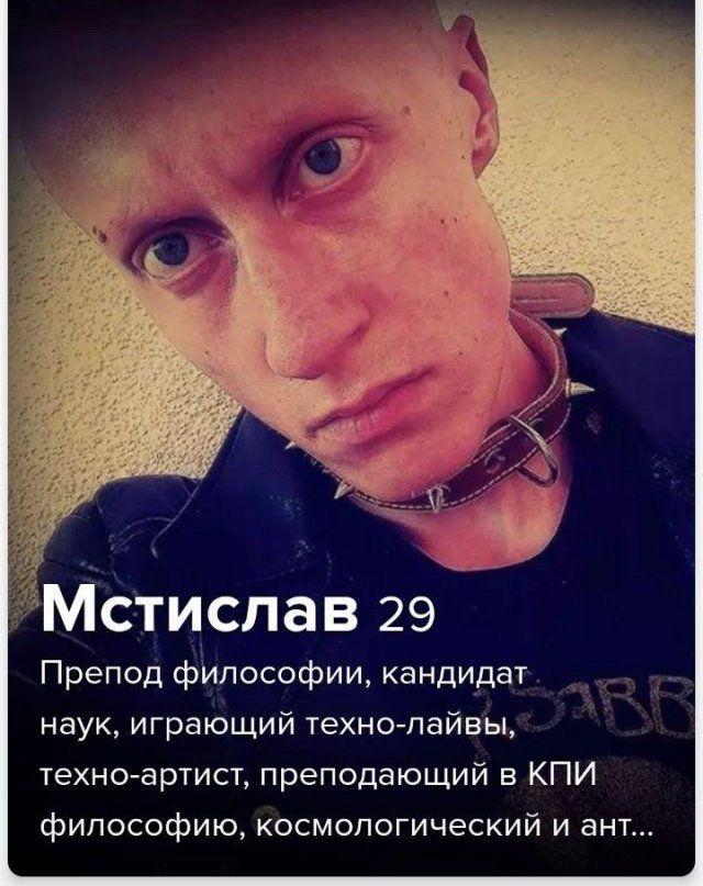 lyudey-odinokih-znakomstva-citaty-vkontakte-vkontakte-smeshnye-statusy