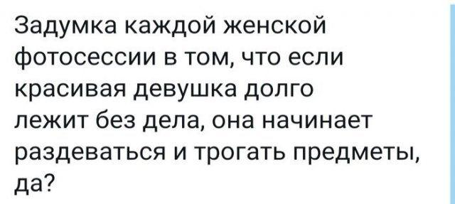obsuzhdayut-kotorye-temy-citaty-vkontakte-vkontakte-smeshnye-statusy
