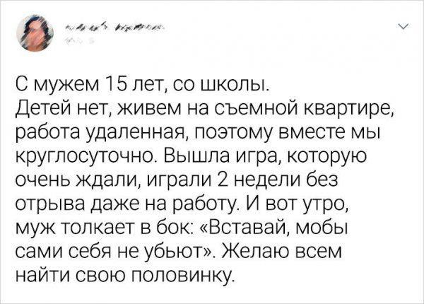 tvitov-romanticheskih-zabavnyh-citaty-vkontakte-vkontakte-smeshnye-statusy