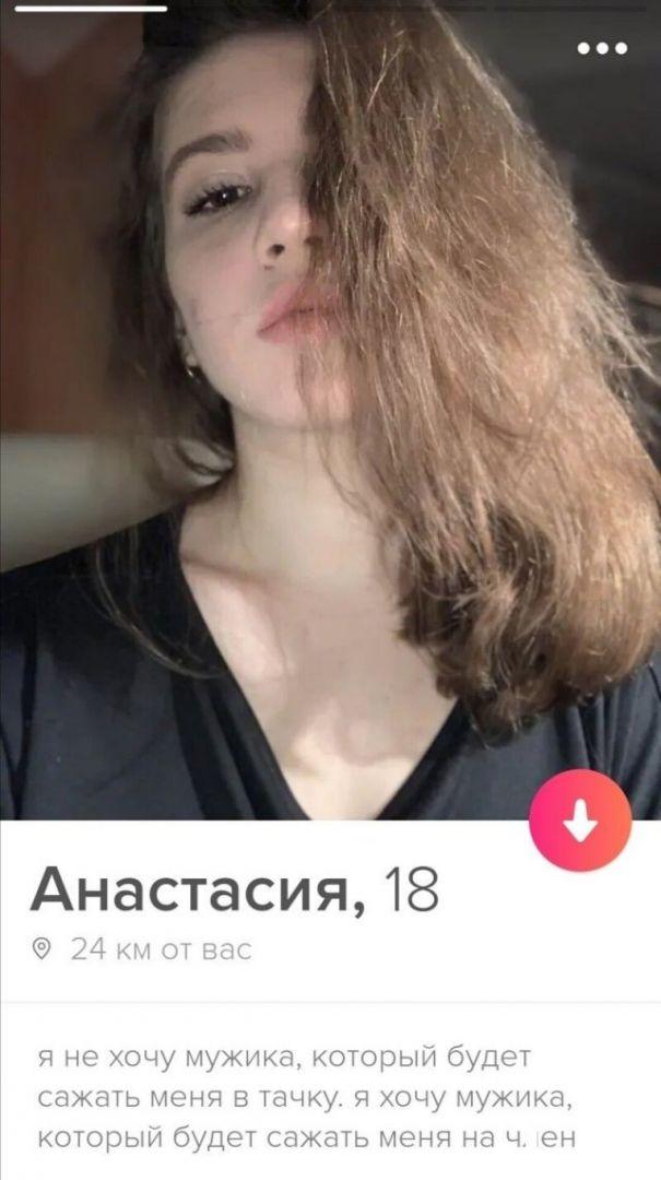 polovinku-internete-vtoruyu-citaty-vkontakte-vkontakte-smeshnye-statusy