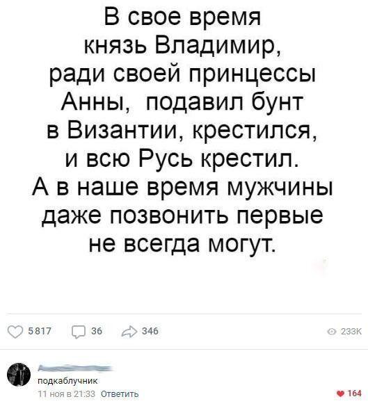 podkabluchnikov-shutok-nemnogo-kartinki-smeshnye-kartinki-fotoprikoly