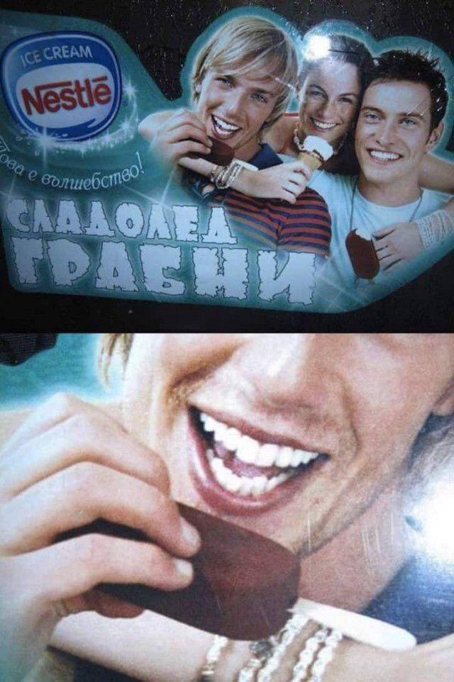 1597333562_pochti-poluchilos-2.jpg