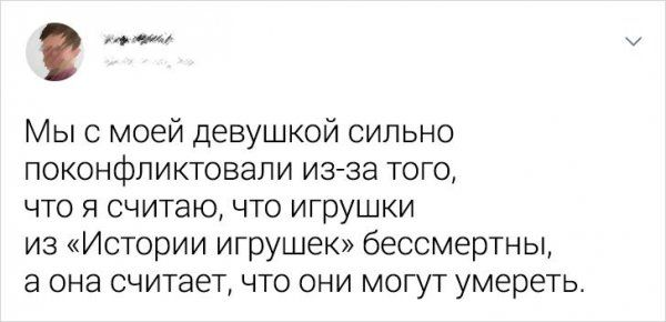 199186_16_trinixy_ru.jpg