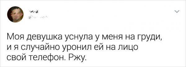 199186_10_trinixy_ru.jpg
