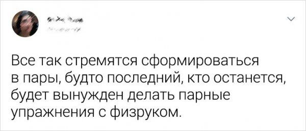 199186_22_trinixy_ru.jpg