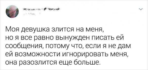 199186_6_trinixy_ru.jpg