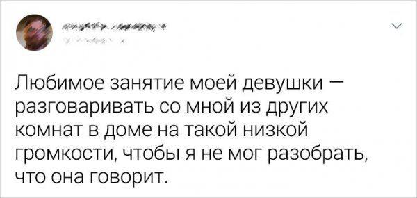 199186_12_trinixy_ru.jpg