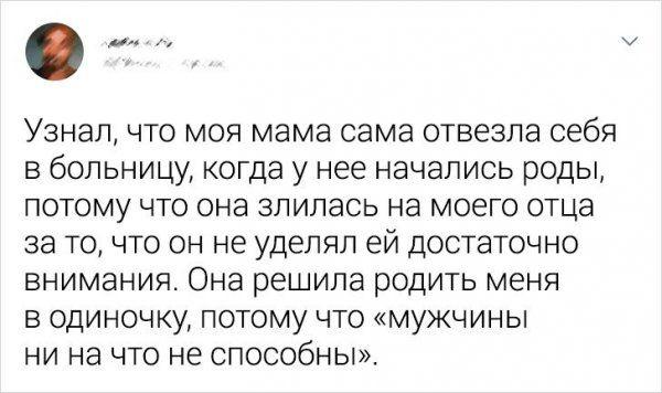 199186_11_trinixy_ru.jpg
