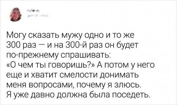199186_20_trinixy_ru.jpg