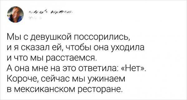 199186_4_trinixy_ru.jpg