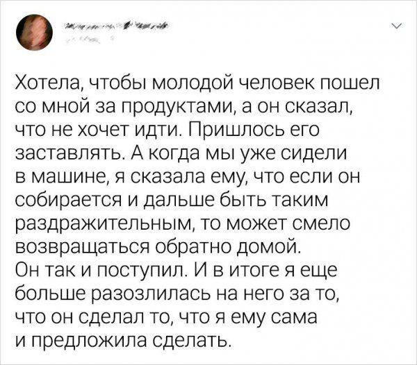199186_5_trinixy_ru.jpg