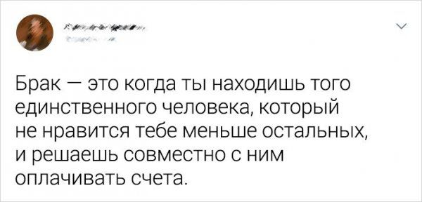 199186_19_trinixy_ru.jpg