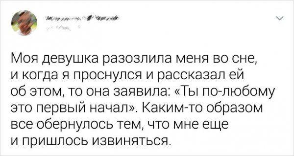 199186_3_trinixy_ru.jpg