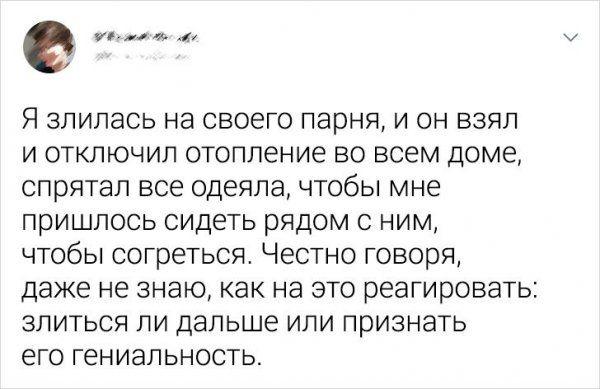 199186_15_trinixy_ru.jpg