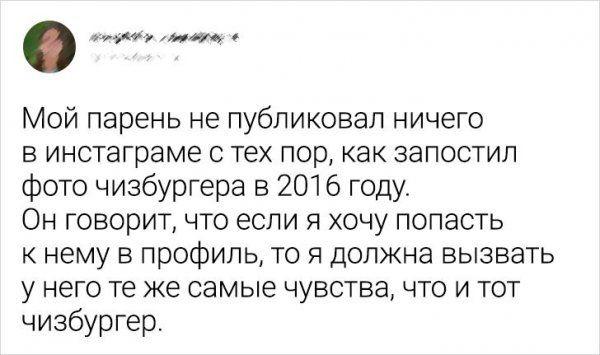 199186_9_trinixy_ru.jpg