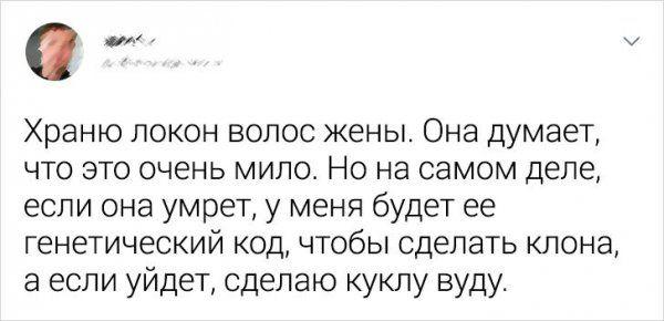 199186_17_trinixy_ru.jpg