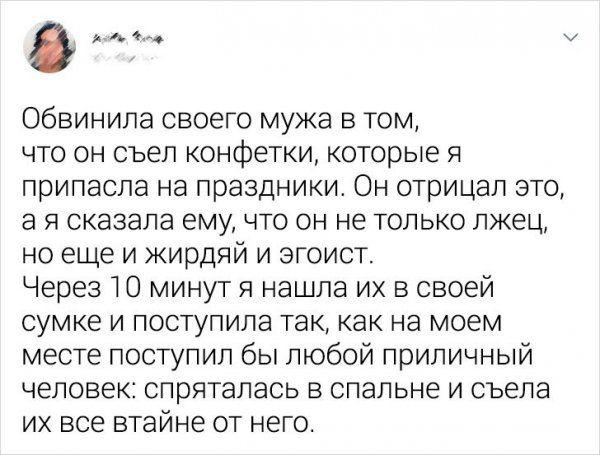 199186_1_trinixy_ru.jpg