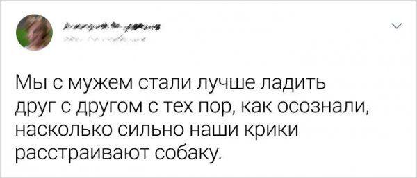 199186_14_trinixy_ru.jpg