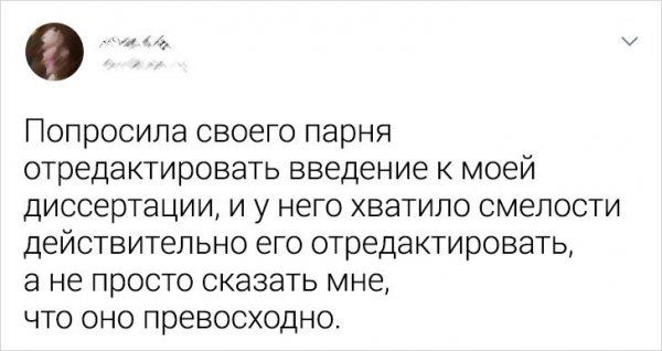 199186_21_trinixy_ru.jpg