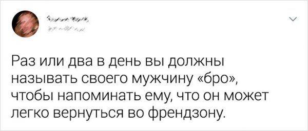 199186_18_trinixy_ru.jpg