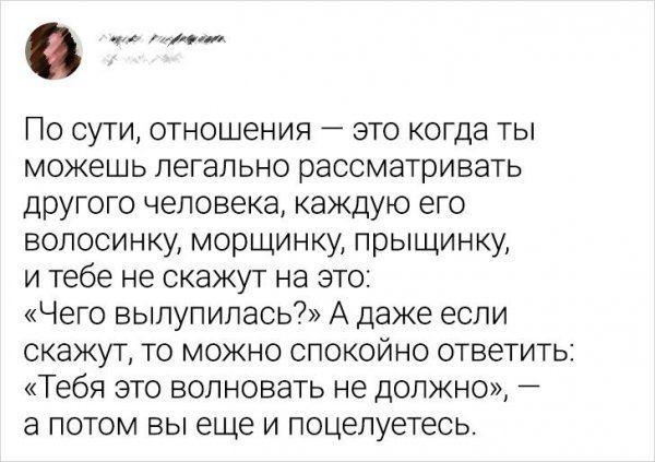 199186_8_trinixy_ru.jpg