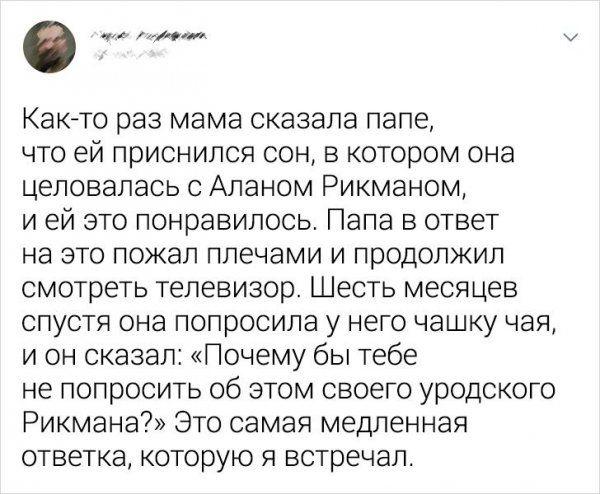 199186_7_trinixy_ru.jpg
