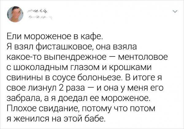 199186_2_trinixy_ru.jpg