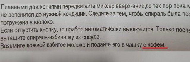 199288_3_trinixy_ru.jpg