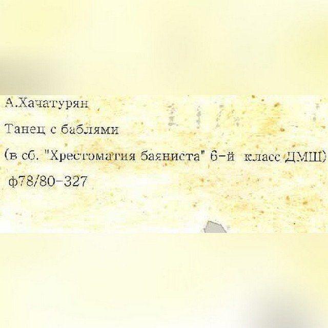 199288_2_trinixy_ru.jpg