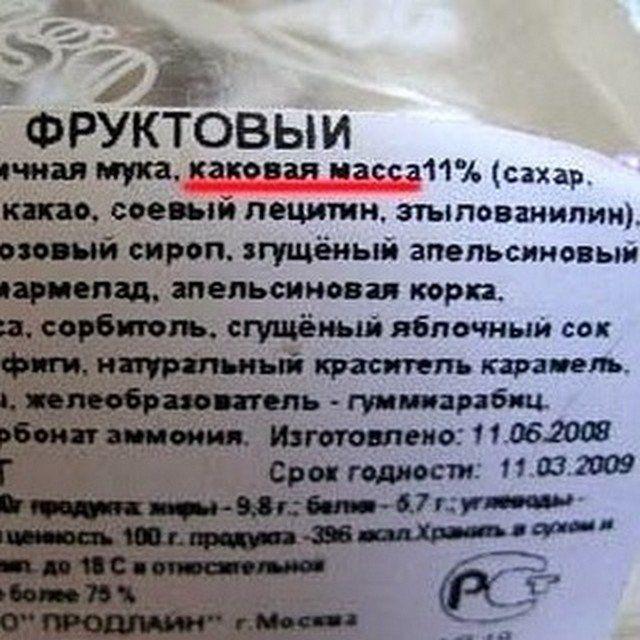 199288_9_trinixy_ru.jpg