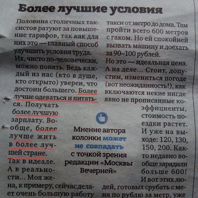 199288_10_trinixy_ru.jpg