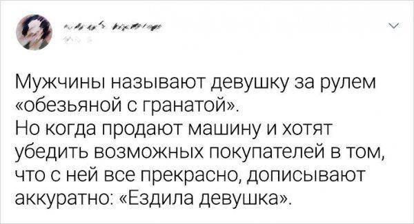 parnyami-devushkami-mezhdu-citaty-vkontakte-vkontakte-smeshnye-statusy