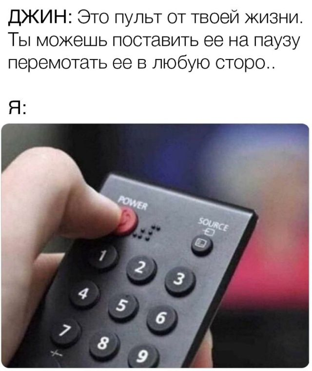 1597927993_podb_15.jpg