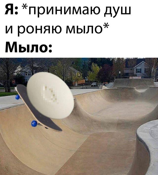 1597928027_podb_35.jpg