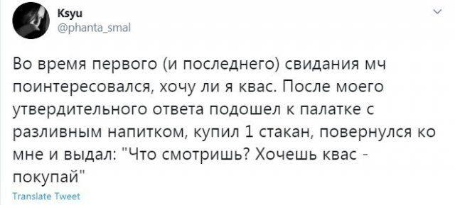 svidaniyah-pervyh-parney-citaty-vkontakte-vkontakte-smeshnye-statusy