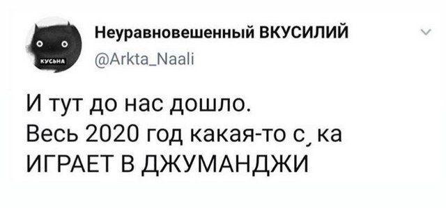 interneta-memy-shutki-citaty-vkontakte-vkontakte-smeshnye-statusy