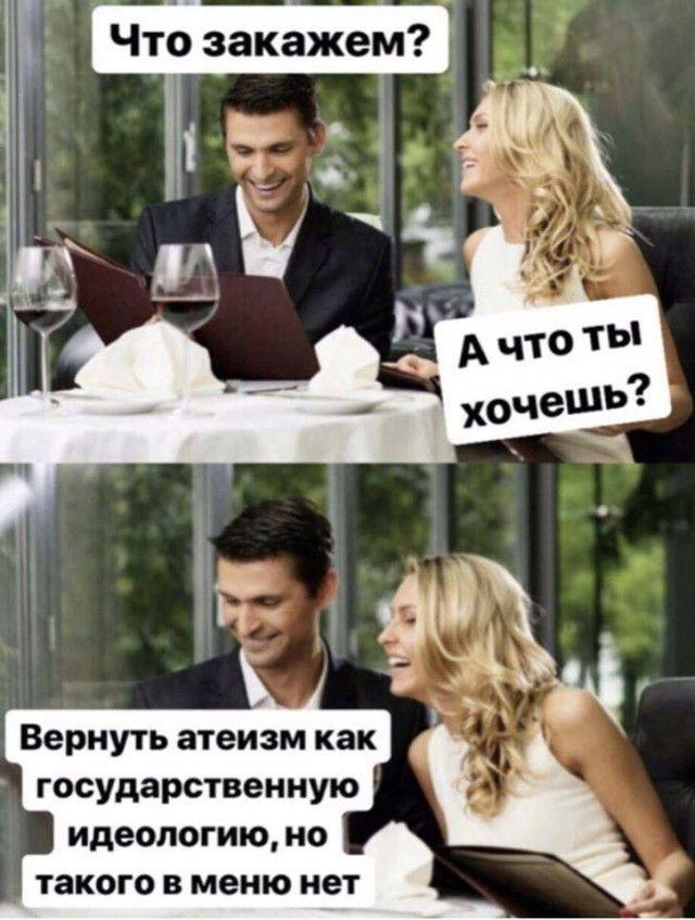 1598361423_lol-1.jpg