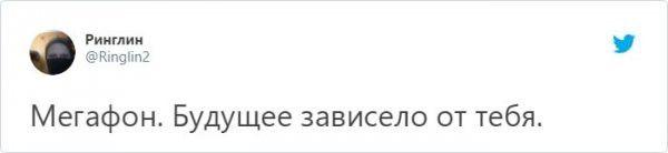 1598351249_bylo-3.jpg