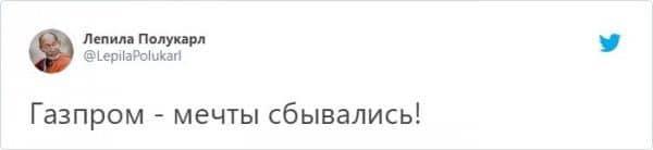 1598351216_bylo-5.jpg