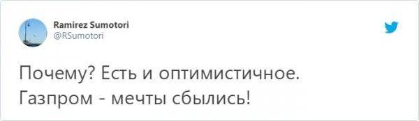 1598351231_bylo-6.jpg