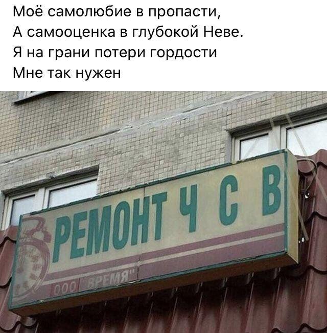 199699_2_trinixy_ru.jpg